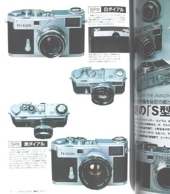 DSCN0593.jpg (1192761 bytes)